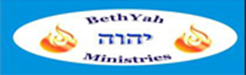 BethYah Ministries